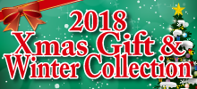 2018 Xmas Gift & WInter Collection